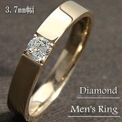 一粒ダイヤモンドメンズリング K18YG men'sアクセサリー 結婚式 プロポーズに ギフト 新生活 在宅 ファッション