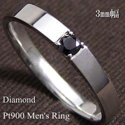 ジュエリーアイ men'sアクセサリー ギフト クリスマス プラチナ900メンズリング 一粒ダイヤ Pt900 ブラックダイヤモンド プレゼント オシャレ