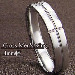 ホワイトゴールドK10メンズリング 指輪クロスデザイン4mm幅 K10WGアクセサリー 誕生日プレゼント 十字架ジュエリー 記念日 贈り物 ギフト