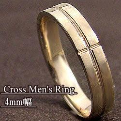 クロス メンズリング K10YG 指輪 4mm幅 イエローゴールドK10 メンズ アクセサリー 誕生日 プレゼント 十字架 ジュエリー 記念日 贈り物 ギフト