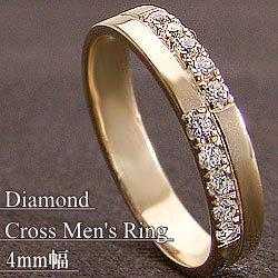 ダイヤモンドメンズリング イエローゴールドK18クロスデザイン4mm幅 K18YGアクセサリー 誕生日プレゼント 十字架ジュエリー 記念日 贈り物 ギフト