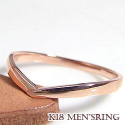 メンズリング 18金 K18WG K18PG K18YG Vライン アクセサリー 指輪 男性用 アイテム 誕生日 プ レゼント ジュエリー 記念日 贈り物 サプライズ ギフト 新生活 在宅 ファッション