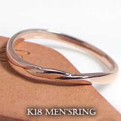 メンズリング K10 アクセサリー 10金 指輪 男性用 アイテム 誕生日 プ レゼント ジュエリー 記念日 贈り物 サプライズ 工房 通販 直送 ショップ ギフト