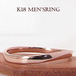 メンズリング アクセサリー men'sring K18WG K18PG K18YG 指輪 男性用 ウェーブ アイテム 誕生日 プ レゼント ジュエリー 記念日 贈り物 サプライズ ギフト 新生活 在宅 ファッション
