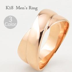 メンズリング 18金 指輪 クロス 交差 幅広 太い ホワイト ピンク イエロー ゴールド men's ring シンプル 大人 アクセ ギフト 新生活 在宅 ファッション