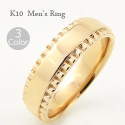 メンズリング 10金 指輪 段差 幅広 太い ホワイト ピンク イエロー ゴールド men's ring シンプル 大人 アクセ ギフト