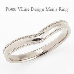 指輪 メンズリング 男性用 プラチナ Vライン デザイン ミルウチ 地金 3mm men's Pt900
