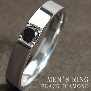 ホワイトゴールドK18 一粒天然ダイヤモンドリング 一粒ブラックダイヤメンズリング men'sアクセサリー ホワイトゴールドK18 誕生日 記念日 結婚式 K18WG ギフト クリスマス プレゼント xmas