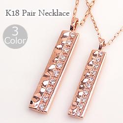 ペアネックレス シンプル ゴールド 18金 天然 ダイヤモンド 10石 ペンダント 2本セット ネックレス ゴールド K18 チェーン ペア 文字入れ 刻印 可能 新生活 在宅 ファッション