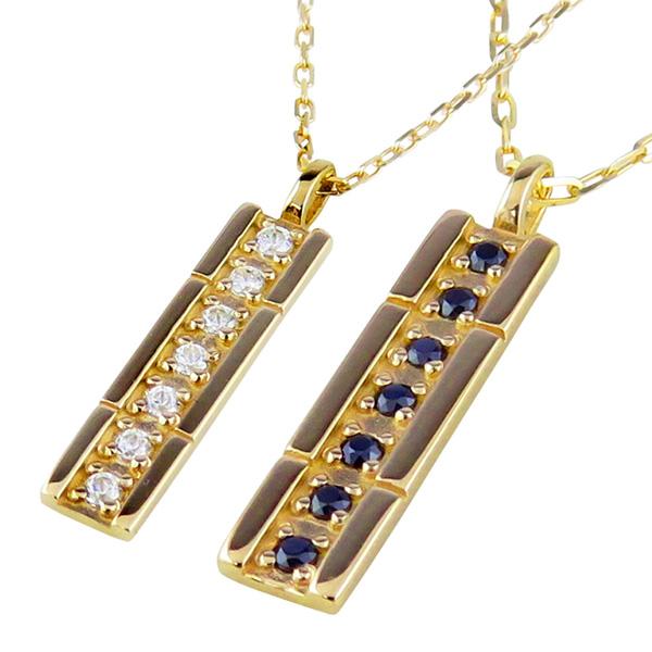 ペアネックレス シンプル ゴールド ダイヤモンド ブラックダイヤ 7石 ストレート 18金 ペンダント 2本セット チェーン ペア K18 カップル 婚約 結婚式 新生活 在宅 ファッション カップル ギフト