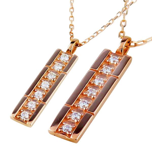 ペアネックレス シンプル ゴールド ダイヤモンド 7石 ストレート 10金 ペンダント 2本セット ネックレス チェーン ペア K10 婚約 結婚式 新生活 在宅 ファッション カップル ギフト