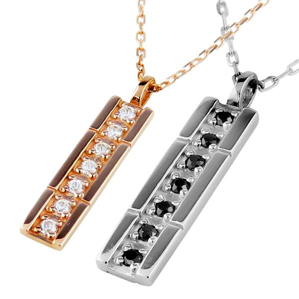 ペアネックレス シンプル ゴールド ダイヤモンド ブラックダイヤ 7石 ストレート 10金 ペンダント 2本セット チェーン ペア K10 カップル 婚約 結婚式 ホワイトデー プレゼント カップル ギフト