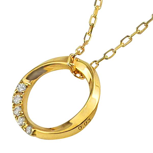 サークル ネックレス レディース ひねり ツイスト 18金 K18 ダイヤモンド ペンダント アズキチェーン 40cm 首飾り ホワイトデー プレゼント