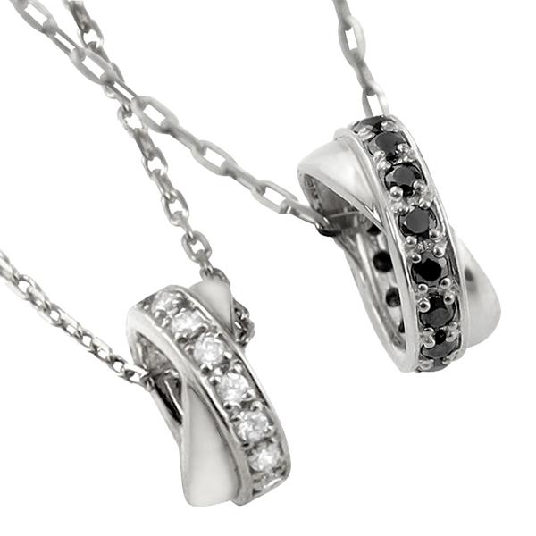 ペアネックレス シンプル プラチナ ダイヤモンド ブラックダイヤモンド サークル クロス ペンダント 2本セット ネックレス Pt900 Pt850 チェーン ペア 婚約 結婚式 カップル ペアルック 新生活 在宅 ファッション