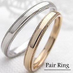 結婚指輪 ゴールド ミル打ち ストレート ペアリング イエローゴールドK10 ホワイトゴールドK10 マリッジリング 10金 2本セット ペア 文字入れ 刻印 可能 婚約 結婚式 ブライダル ウエディング ギフト バレンタインデー ホワイトデー