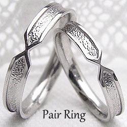 結婚指輪 ゴールド デザインリング ペアリング ホワイトゴールドK18 マリッジリング 18金 2本セット ペア 文字入れ 刻印 可能 婚約 結婚式 ブライダル ウエディング ギフト クリスマス プレゼント xmas