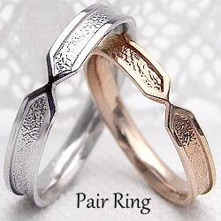 結婚指輪 ゴールド デザインリング ペアリング ピンクゴールドK10 ホワイトゴールドK10 マリッジリング 10金 2本セット ペア 文字入れ 刻印 可能 婚約 結婚式 ブライダル ウエディング ギフト バレンタインデー ホワイトデー