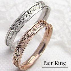 結婚指輪 ゴールド デザインリング ペアリング ピンクゴールドK18 ホワイトゴールドK18 マリッジリング 18金 2本セット ペア 文字入れ 刻印 可能 婚約 結婚式 ブライダル ウエディング