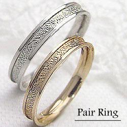 結婚指輪 ゴールド デザインリング ペアリング イエローゴールドK18 ホワイトゴールドK18 マリッジリング 18金 2本セット ペア 文字入れ 刻印 可能 婚約 結婚式 ブライダル ウエディング クリスマス プレゼント xmas