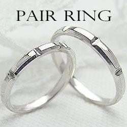 結婚指輪 ゴールド ペアリング オリジナルデザイン ホワイトゴールドK18 マリッジリング 18金 2本セット ペア 文字入れ 刻印 可能 婚約 結婚式 ブライダル ウエディング ギフト クリスマス プレゼント xmas