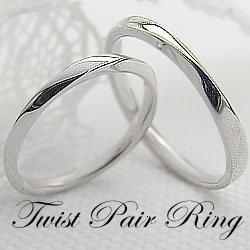 結婚指輪 ゴールド マリッジリング ホワイトゴールドK10 K10WG ペアリング 2本セット