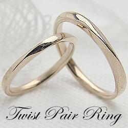 マリッジリング 結婚指輪 イエローゴールドK18 記念日 ペアリング ジュエリーアイ K18YG pair ring 刻印 文字入れ 可能 2本セット ブライダル アクセサリー ギフト
