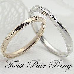 マリッジリング 結婚指輪 イエローゴールドK18 ホワイトゴールドK18 記念日 ペアリング K18YG K18WG pairring ギフト