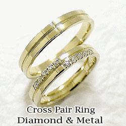 結婚指輪 ゴールド クロス ペアリング ダイヤモンド イエローゴールドK10 マリッジリング 十字架 10金 2本セット ペア 文字入れ 刻印 可能 婚約 結婚式 ブライダル ウエディング ギフト クリスマス プレゼント xmas