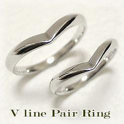 結婚指輪 ペアリング マリッジリング プラチナ900 送料無料 ペアリング プラチナ Vライン 結婚指輪 マリッジリング Pt900 刻印 文字入れ 可能 2本セット ブライダル ギフト バレンタインデー ホワイトデー