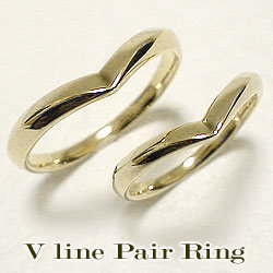 Vライン ペアリング イエローゴールドK10 結婚指輪 記念日 K10YG pair ring 刻印 文字入れ 可能 2本セット ブライダル アクセサリー ギフト バレンタインデー ホワイトデー