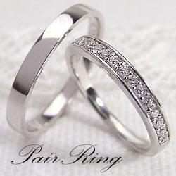 結婚指輪 プラチナ エタニティリング 平打ち ペアリング ダイヤモンド 0.20ct Pt900 マリッジリング 2本セット ペア 文字入れ 刻印 可能 婚約 結婚式 ブライダル ウエディング ギフト バレンタインデー ホワイトデー