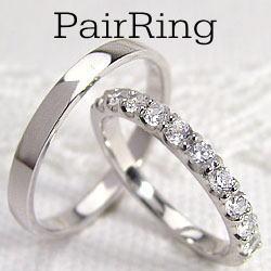プラチナ ペアリング マリッジリング 結婚指輪 Pt900 ハーフエタニティ ダイヤリング 0.50ct マリッジリング ギフト