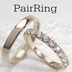 ハーフエタニティ ペアリング 天然ダイヤモンド 0.50ct イエローゴールドK10 記念日 マリッジリング K10YG 刻印 文字入れ 可能 2本セット ブライダル アクセサリー pair ring ギフト