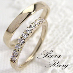 結婚指輪 ペアリング マリッジリング 送料無料 ペアリング イエローゴールドK10 ハーフエタニティ 天然ダイヤモンド0.30ct 記念日 マリッジリング K10YG pairring ギフト クリスマス プレゼント xmas