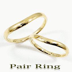 ペアリング イエローゴールドK10 結婚指輪 刻印 文字入れ 可能 2本セット ブライダル 記念日 イベント マリッジリング K10YG pairring ギフト