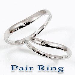 結婚指輪 マリッジリング ペアリング ホワイトゴールドK18 婚約 記念日 ダイヤモンド 2本セット 18金 文字入れ 刻印 可能 婚約 結婚式 ブライダル ウエディング ギフト