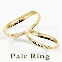 結婚指輪 ペアリング マリッジリング 送料無料 ペアリング イエローゴールドK18 一粒ダイヤモンド 結婚指輪 刻印 文字入れ 可能 2本セット ブライダル マリッジリング K18YG pairring ギフト クリスマス プレゼント xmas