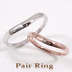 結婚指輪 ペアリング ピンクゴールドK18 ホワイトゴールドK18 一粒ダイヤ 刻印 文字入れ 可能 2本セット ブライダル 婚約 記念日 マリッジリング ダイヤモンド 18金 ギフト