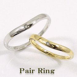 一粒ダイヤモンド ペアリング イエローゴールドK10 ホワイトゴールドK10 刻印 文字入れ 可能 2本セット ブライダル マリッジリング K10YG K10WG 結婚指輪 ギフト