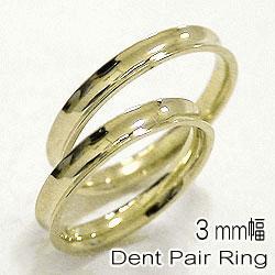 ペアジュエリー マリッジリング 結婚指輪 ブライダル 婚約 誕生日の贈り物 アクセサリー ギフト