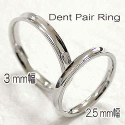結婚指輪 ゴールド ペアリング マリッジリング ホワイトゴールドK18 K18WG 18金 2本セット ペア 文字入れ 刻印 可能 婚約 結婚式 ブライダル ウエディング ギフト