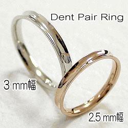 結婚指輪 ゴールド ペア マリッジリング ピンクゴールドK18 ホワイトゴールドK18 ペアリング ペアリング 18金 2本セット