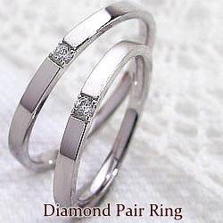 ホワイトゴールドK10 ダイヤモンド ペアリング マリッジリング 結婚指輪 天然 ダイヤモンド K10WG pairring 2本 セット 記念日 プレゼント アクセサリー サプライズ ギフト 新生活 在宅 ファッションYb76fygvI