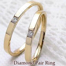 ダイヤモンドペアリング イエローゴールドK10 婚約 記念日 マリッジリング 天然ダイヤモンド K10YG pairring ギフト バレンタインデー ホワイトデー