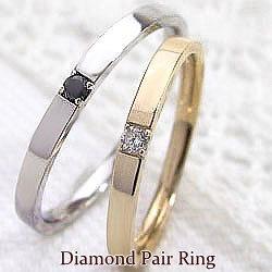 ペアリング ホワイトゴールド 18金 マリッジリング 2本セット 結婚指輪 ピンクゴールド 【楽ギフ_包装】