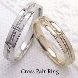 ペアリング マリッジリング 結婚指輪 結婚指輪 クロス ミル打ちデザイン ペアリング イエローゴールドK18 ホワイトゴールドK18 18金 2本セット 文字入れ 刻印 可能 婚約 結婚式 ブライダル ウエディング ギフト クリスマス プレゼント xmas