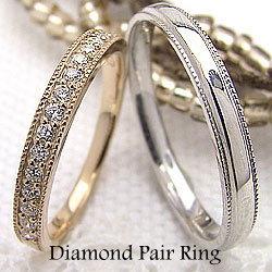 結婚指輪 ゴールド エタニティリング ミル打ち ダイヤモンド ペアリング イエローゴールドK18 ホワイトゴールドK18 マリッジリング 18金 2本セット 文字入れ 刻印 可能 婚約 結婚式 ブライダル ウエディング ギフト