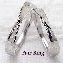結婚指輪 無限 ペアリング ホワイトゴールドK10 マリッジリング 2本セット 文字入れ 刻印 可能 婚約 結婚式 ブライダル ウエディング ギフト