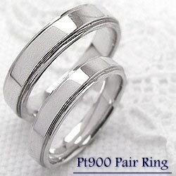 結婚指輪 プラチナ 段差デザイン ペアリング マリッジリング Pt900 2本セット 文字入れ 刻印 可能 婚約 結婚式 ブライダル ウエディング ギフト バレンタインデー ホワイトデー