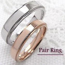 結婚指輪 段差デザイン ペアリング ピンクゴールドK18 ホワイトゴールドK18 マリッジリング 2本セット 文字入れ 刻印 可能 婚約 結婚式 ブライダル ウエディング ギフト